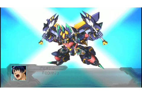 super robot wars original generations 2 -forte gigas - YouTube