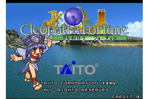 Cleopatra Fortune - Videogame by Taito