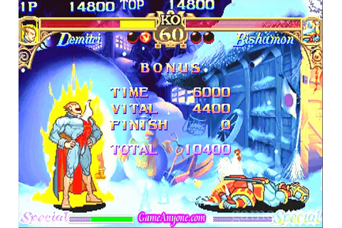 Darkstalkers the Night Warriors Download on Games4Win