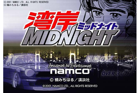 Chokocat's Anime Video Games: 2153 - Wangan Midnight (Arcade)