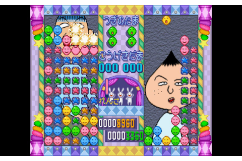 Taisen Puzzle-Dama (1994) | Games, Puzzle, Office supplies
