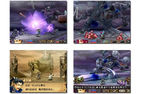 Blood of Bahamut (NDS) (English-Patched) - 711share