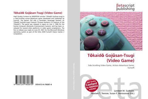 Couverture de Tōkaidō Gojūsan-Tsugi (Video Game)