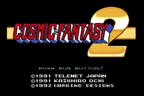 The RPG Consoler: Game #59: Cosmic Fantasy 2 (TurboGrafx ...