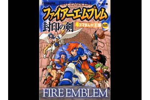 Fire Emblem Fuuin no Tsurugi: Beyond the Sky (map theme 1 ...