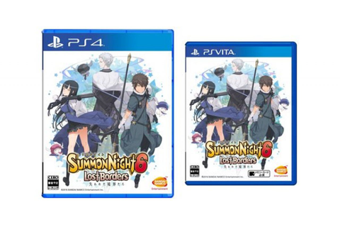 Summon Night 6 Lost Borders - Baldiger Europa Release ...