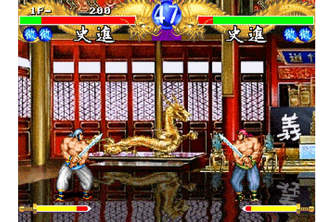 Outlaws of the Lost Dynasty (1995) by Data East Arcade game