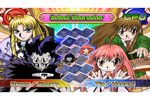 Zatch Bell! Mamodo Battles (USA) PS2 ISO - CDRomance