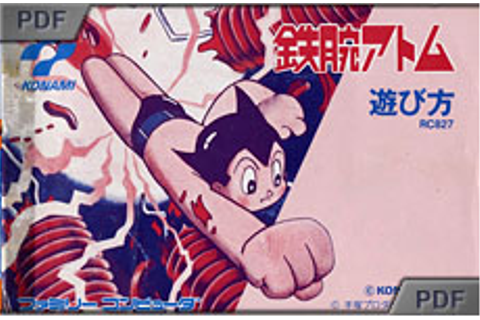 LAURENT KERMEL - Video Game Den : Famicom : MIGHTY ATOM ...