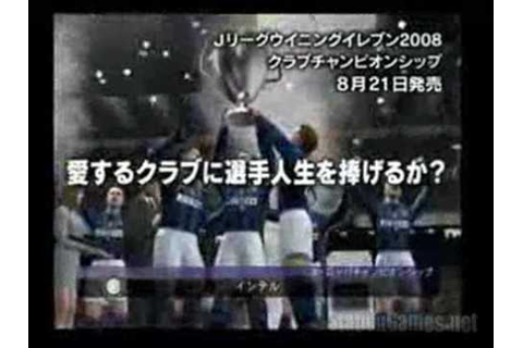 J-League Winning Eleven 2008 Club Championship trailer ...