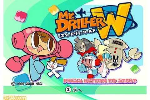 Mr. Driller W Review - WiiWare | Nintendo Life