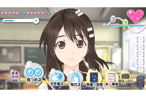 Photo Kano Girlfriend Dating Simulator for PSP Playstation ...