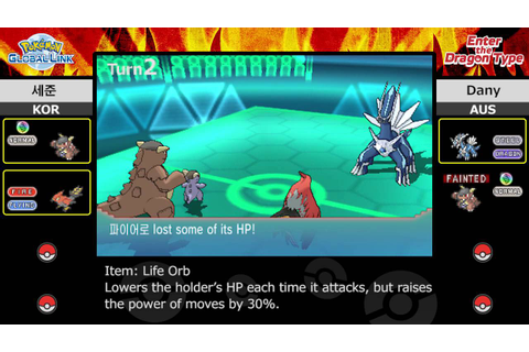 Pokémon Video Game Battle — Enter the Dragon Type Masters ...
