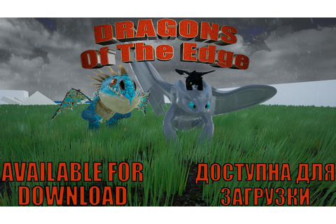 Dragons of the Edge. Tech demo available for download ...