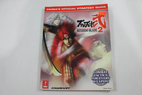 Bushido Blade 2 Official Strategy Guide - Prima Games