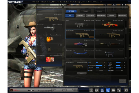 Free Download PC Games Full Crack: Download PB: Point ...