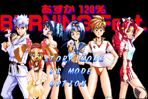 Asuka 120% Burning Fest. (1994) by Fill-in Cafe X68000 game