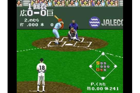 Super Professional Baseball 2 (J) - YouTube