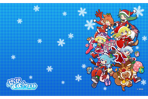 The 24 games of Christmas! Game #7: Puyo Puyo Tetris ...