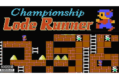 Championship Lode Runner 冠军淘金者 Longplay FC/NES GAME - YouTube