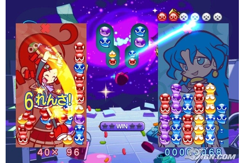 Puyo Puyo 7 Screenshots, Pictures, Wallpapers - Wii - IGN
