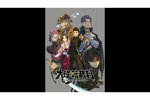 Dai Gyakuten Saiban - Objection DGS (DLC) - YouTube