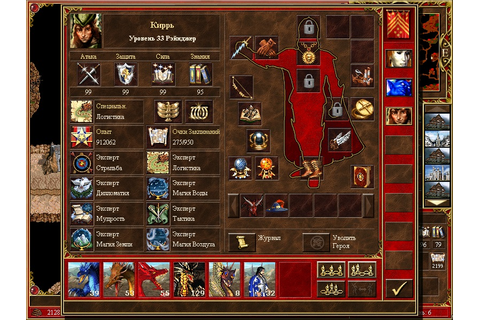 Heroes of Might and Magic III: The Shadow of Death ...