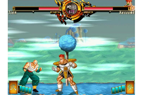 Dragon Ball Z Sagas Game - TOP FULL GAMES AND SOFTWARE