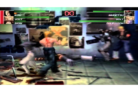 The Bouncer Playstation 2 (PS2) Versus Mode (Playing as ...