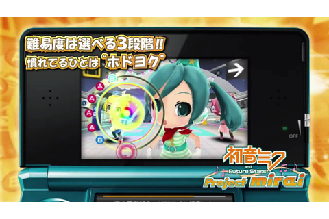 [Trailer] Hatsune Miku and Future Stars Project Mirai ...