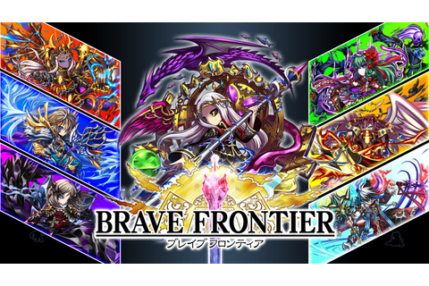 Brave Frontier For PC Download Free - GamesCatalyst