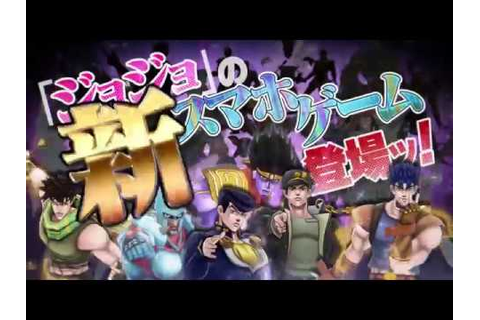 JOJO'S BIZARRE ADVENTURE DIAMOND RECORDS - YouTube