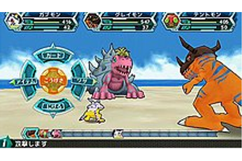 Digimon Adventure (video game) - Wikipedia