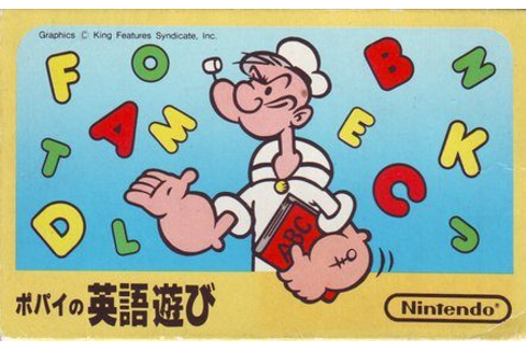 Popeye no Eigo Asobi (1983) by Nintendo NES game