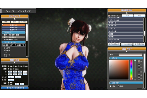 Honey Select character creation - YouTube