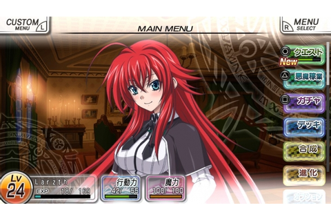 Walkthrough - High School DxD: New Fight - Wiki Guide ...