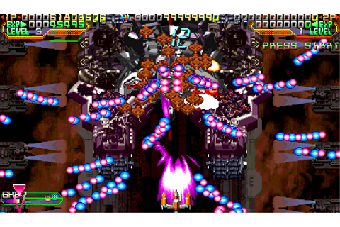 Mars Matrix: Hyper Solid Shooting (USA 000412) (MAME) Game ...