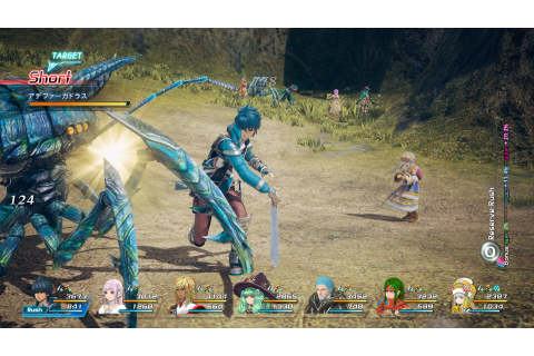 Star Ocean 5 screenshots introduce Lilia and Private ...