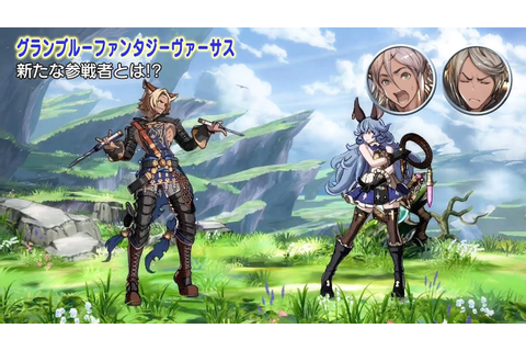 GRANBLUE FANTASY Versus - Trailer 2019! 🔹 New Arc System ...