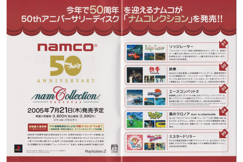 A promotional catalog for Namcollection on the PS2 ...