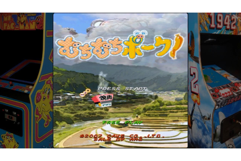 Muchi Muchi Pork - Cave (2007) / Arcade Game - YouTube