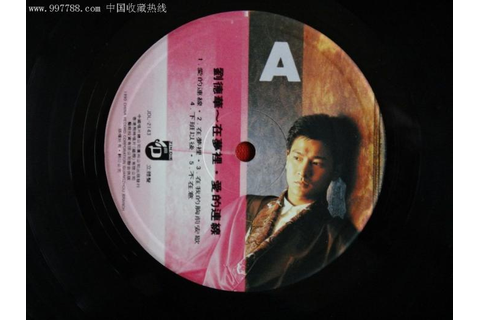 Videos of Andy Lau (29) | JpopAsia