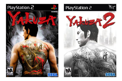 PSN PlayStation 2 Classics: Yakuza and Yakuza 2 | www ...