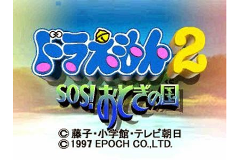 Doraemon 2 SOS ! Otogi no Kuni PS1 ISO - Game Full Collection