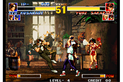 The King of Fighters '95 (NGM-084) ROM