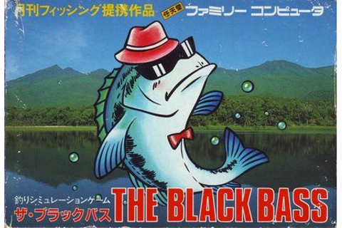 The Black Bass (1987) by Another NES game