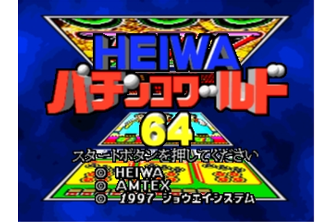 Heiwa Pachinko World 64 (Japan) ROM