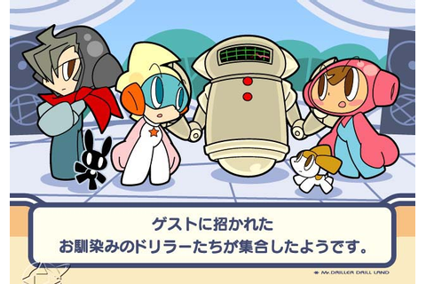 Mr. Driller Drill Land Screenshots, Pictures, Wallpapers ...