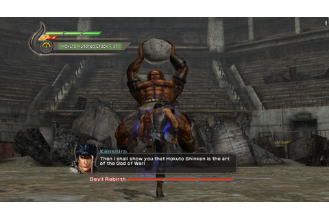 Fist of the North Star: Ken's Rage 2 (PS3 / PlayStation 3 ...
