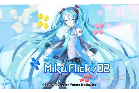 Miku Flick/02 - Download ios game